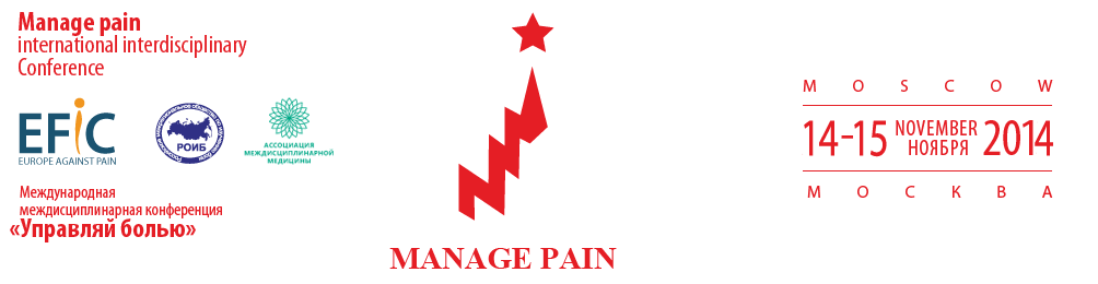 painmanage.png